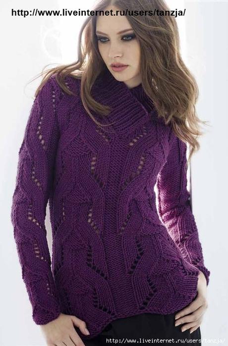Фиолетовый джемпер с рельефным узором (спицы).