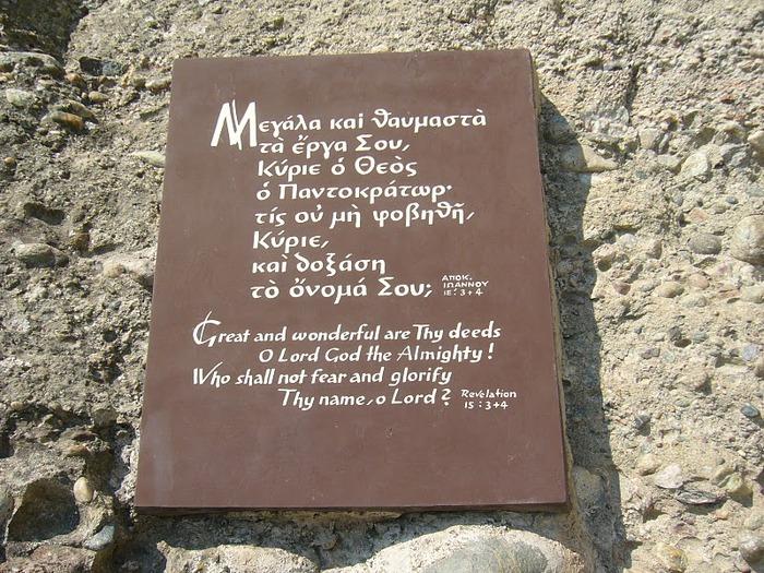 Монастыри Метеоры – парящие в воздухе 71580