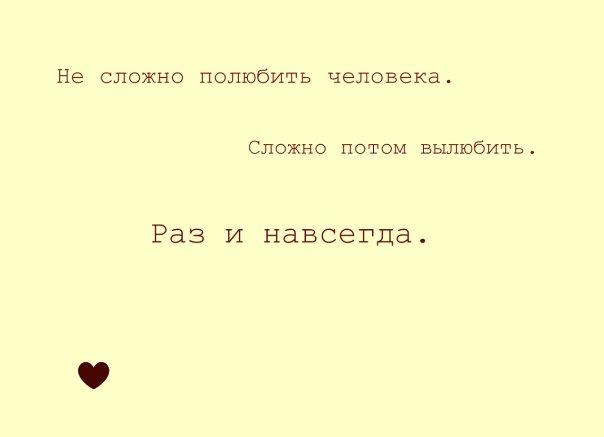 знаешь я так тебя люблю: