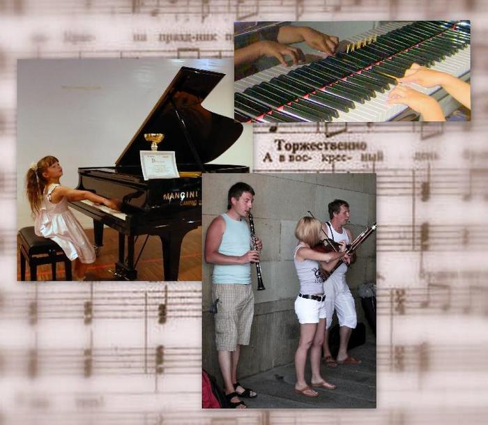 Музыка в Интернете - коллаж Gedichte