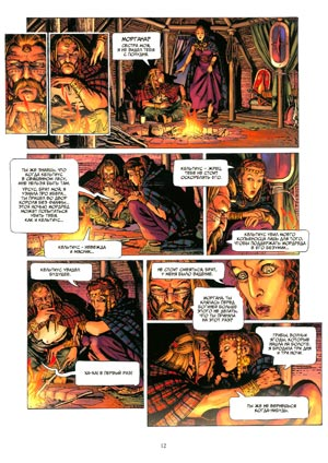 Ворон битвы - Le Corbeau des batailles Т1, стр. 14