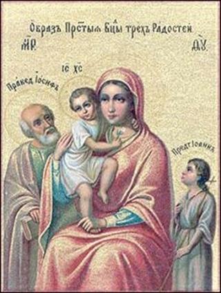 иконы <Святое семейство>