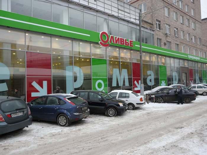 Москва, Сокол. Бывшие детские товары.