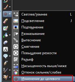(256x280, 18Kb)