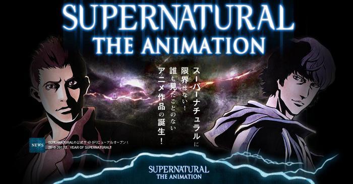 картинки аниме сверхъестественное: