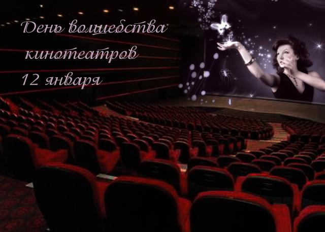 http://img1.liveinternet.ru/images/attach/c/2//69/113/69113979_1294779934_12yanvarya2011.jpg