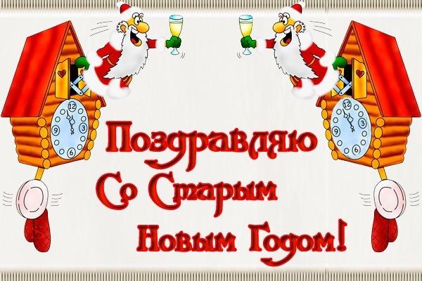 http://img1.liveinternet.ru/images/attach/c/2//69/149/69149699_ST_NG_2.jpg