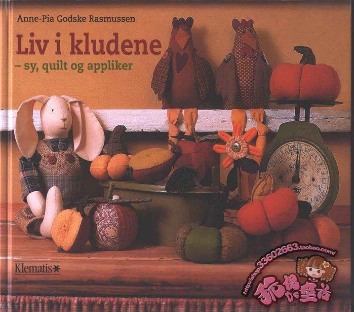 """Подборка книг  """"Tilda"""" (19 книг)"""