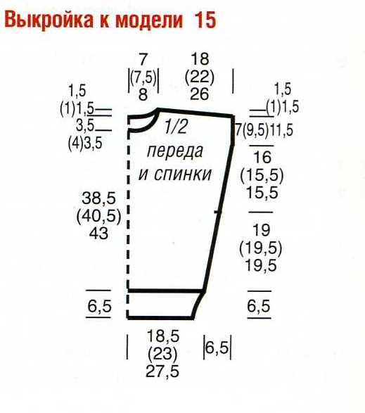 (519x587, 22Kb)
