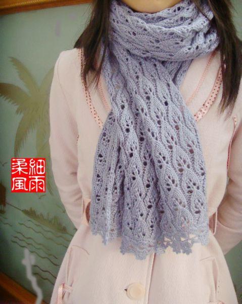Ажурный шарф.