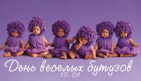 http://img1.liveinternet.ru/images/attach/c/2//69/248/69248914_1295039199_15yanvarya2011.jpg