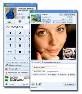 Программный sip телефон Sippoint