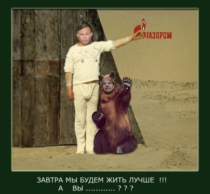 Путин обязал урезать расходы: экономика России не оправдала ожиданий - Цензор.НЕТ 7230