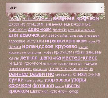 (356x326, 70Kb)