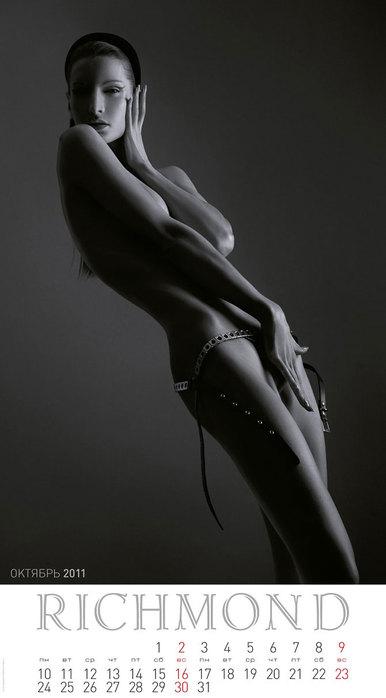 эротический календарь 2011