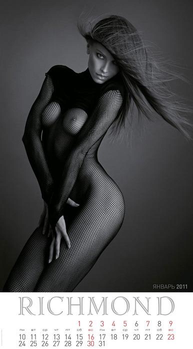 эротический календарь на 2011 год