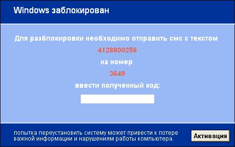 (480x300, 9Kb)