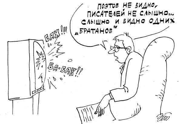 Нужна полная переаттестация судьей, - Емец о решении суда по делу коммуниста Гордиенко - Цензор.НЕТ 5105
