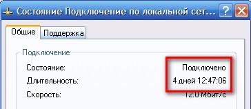 (364x158, 18Kb)