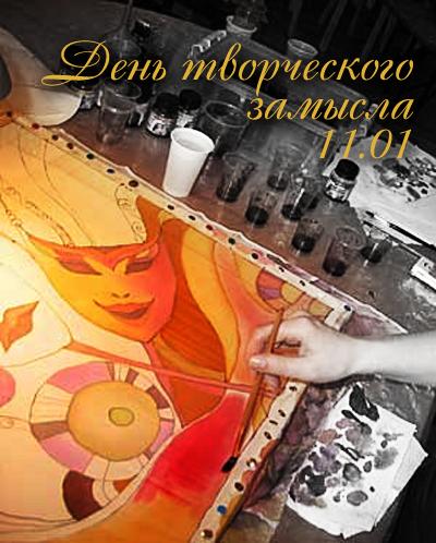 http://img1.liveinternet.ru/images/attach/c/2//69/66/69066886_1294694573_11yanvarya2011.jpg