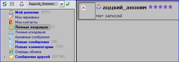 (579x201, 5Kb)