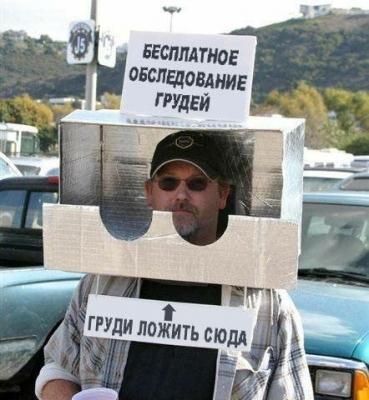 http://img1.liveinternet.ru/images/attach/c/2//69/7/69007726_1294595117_09dc9bff2.jpg