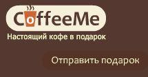 Приложение ВКонтакте CoffeeMe