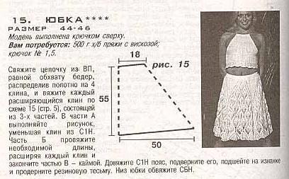 (408x253, 29Kb)