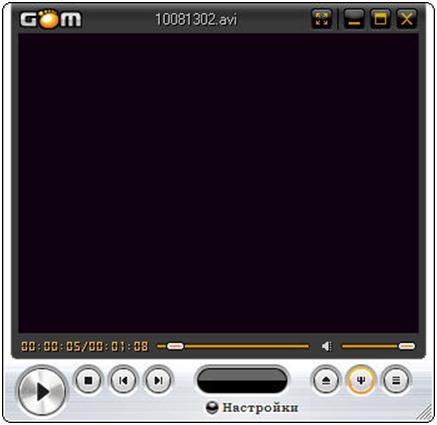 Как сохранить отдельный кадр фильма (сделать скриншот видео) с GOM Player