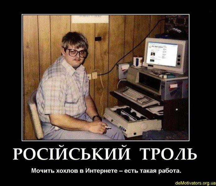 69824327_demotivators.jpg
