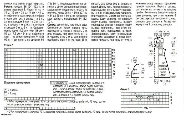 dbb75dfe1fc8 (700x443, 100 Kb)