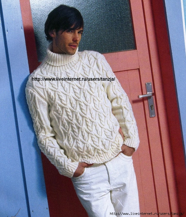 Белый мужской свитер с косами