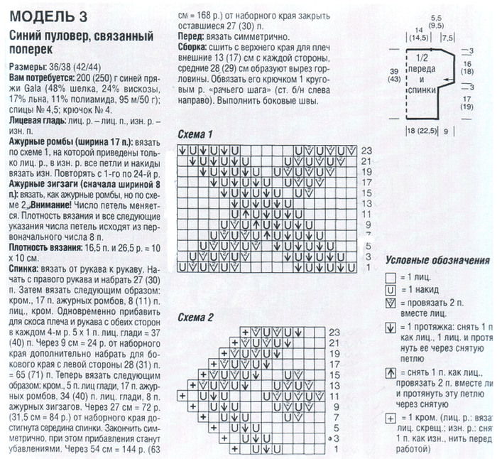 (700x646, 215Kb)