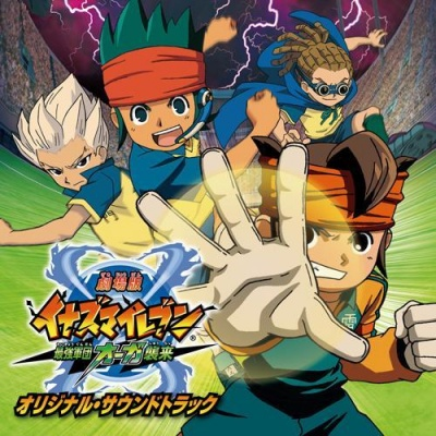 Inazuma Eleven Movie Original Soundtrack