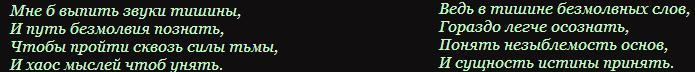(695x72, 16Kb)
