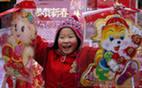 китай дети (142x88, 5 Kb)