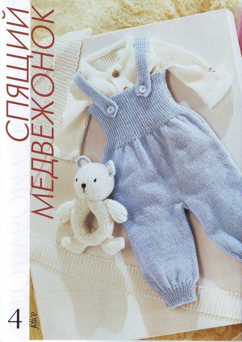 gift for newborn: knitting clothing for kids