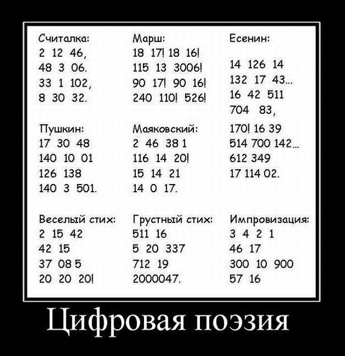 (678x700, 79Kb)