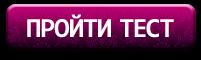 АСТРОЛОГИЯ И ГОРОСКОПЫ, Записи в рубрике АСТРОЛОГИЯ И ГОРОСКОПЫ, Чердачок: LiveInternet - Российский Сервис Онлайн-Дневников