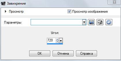 (419x212, 14Kb)