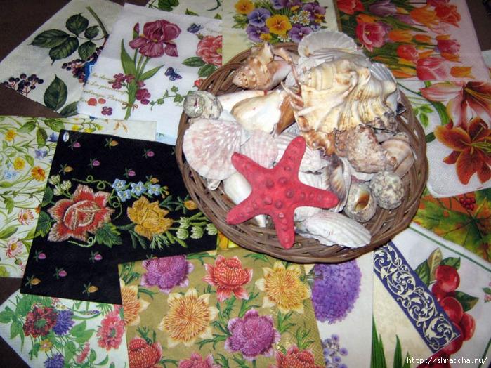 салфетки для декупажа ракушки
