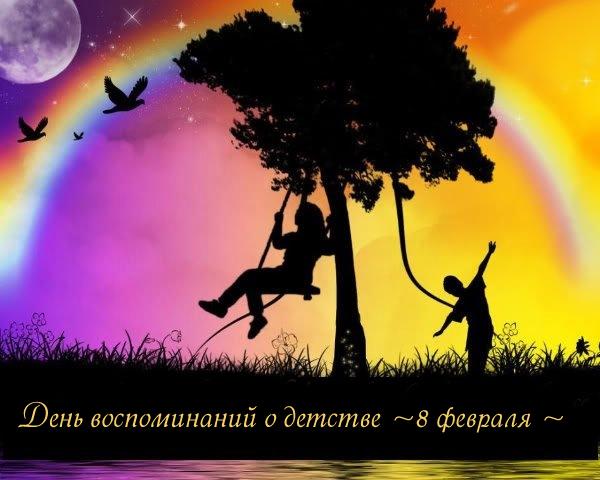 http://img1.liveinternet.ru/images/attach/c/2//70/368/70368270_1297114504_8fevralya2011.jpg