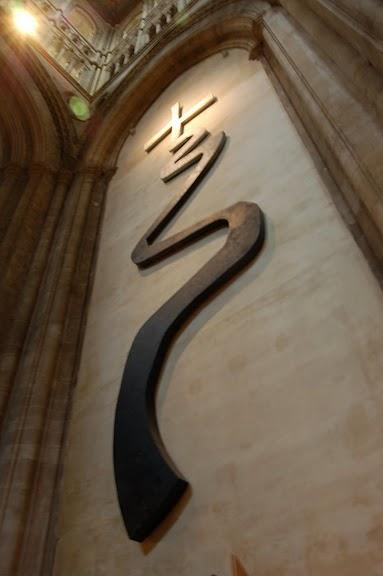 кафедральный собор Эли - (Англия). 15623