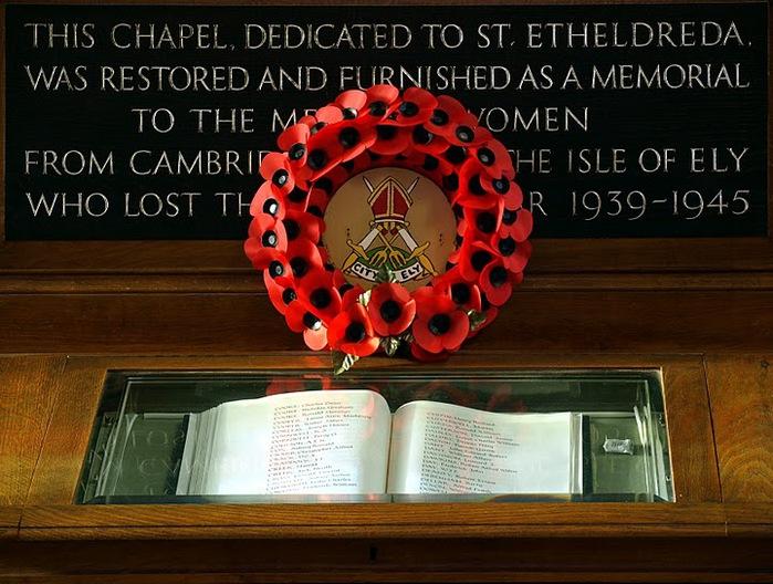 кафедральный собор Эли - (Англия). 40295