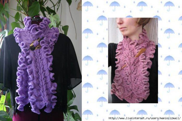 Вязаный шарф с воланом