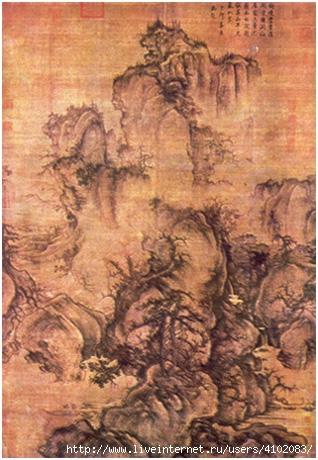 Го Си Весна (318x460, 94 Kb)