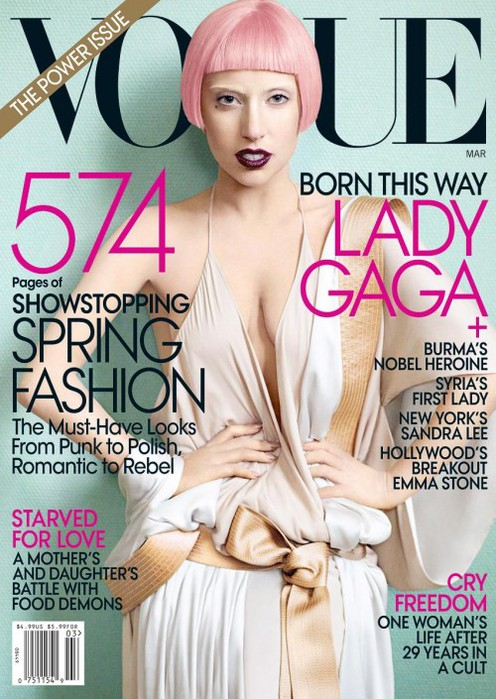 Леди Гага в журнале Vogue,