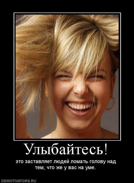 смайлик ухмылка:
