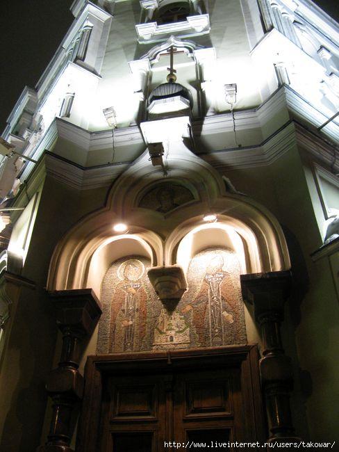 Подворье Спасо-Преображенского Валаамского монастыря.