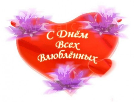 1297678699_1234523445_kartinka_1 (450x344, 26 Kb)